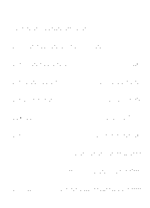 Dgs00316