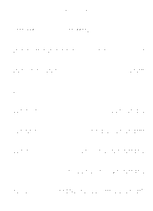 Dgs00317