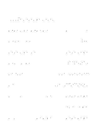 Dgs00320