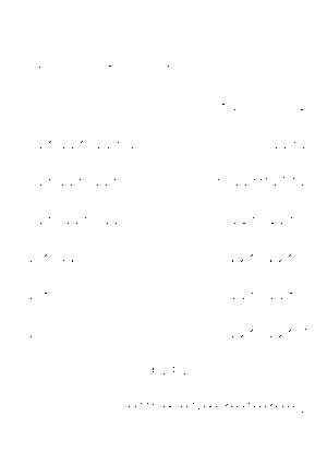 Dgs00321
