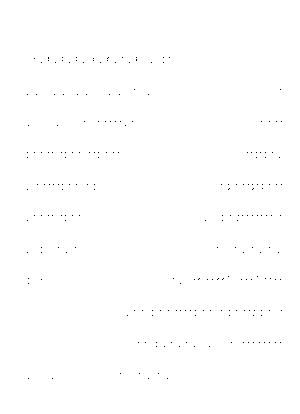 Dgs00322