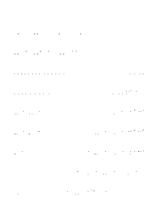 Dgs00323