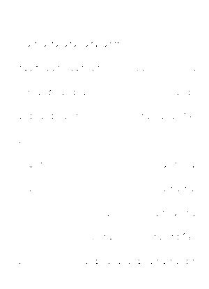 Dgs00326