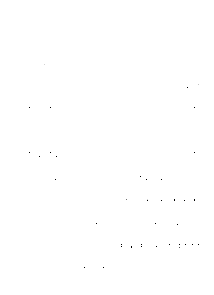 Dgs00327
