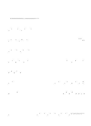 Dgs00329