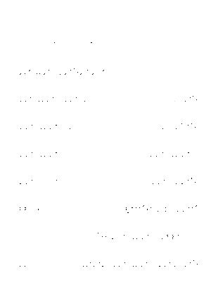 Dgs00330