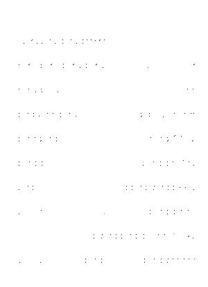 Dgs00332