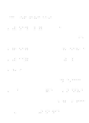 Dgs00333