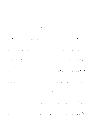 Dgs00336