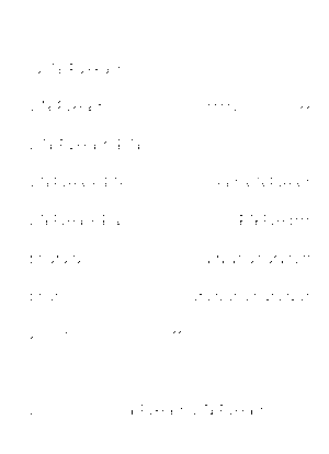Dgs00337