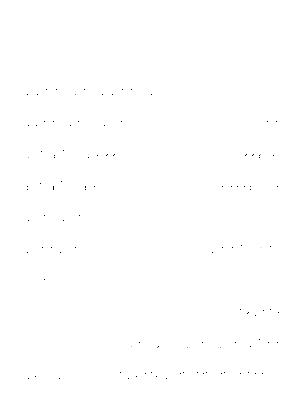 Dgs003378