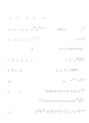 Dgs00338
