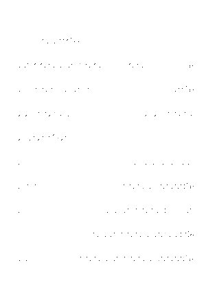 Dgs00339