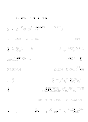 Dgs00340