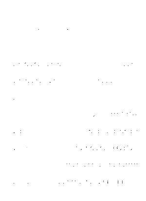 Dgs00342