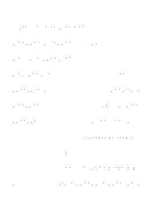Dgs00343