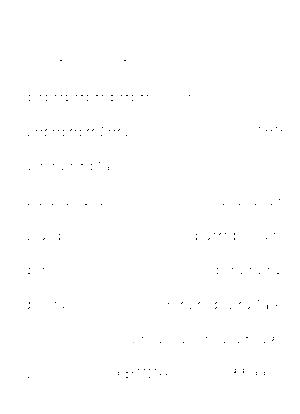 Dgs00344