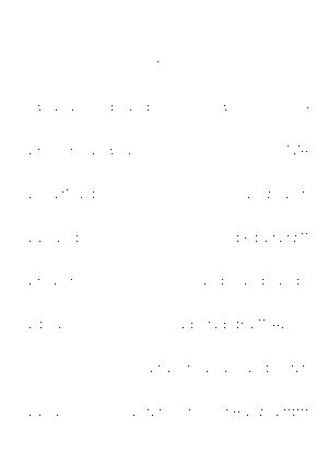 Dgs00345
