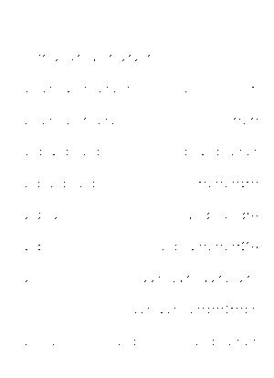 Dgs00347