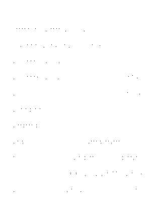 Dgs00349