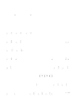 Dgs00351