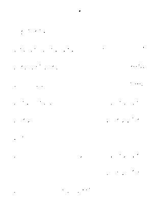 Dgs00352