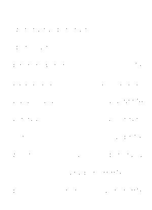 Dgs00354