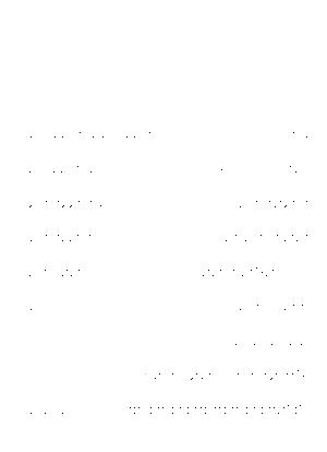 Dgs00355