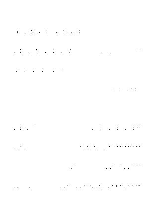 Dgs00356