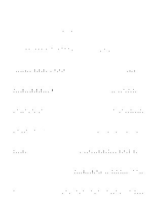 Dgs00358