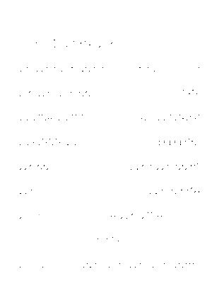 Dgs00360
