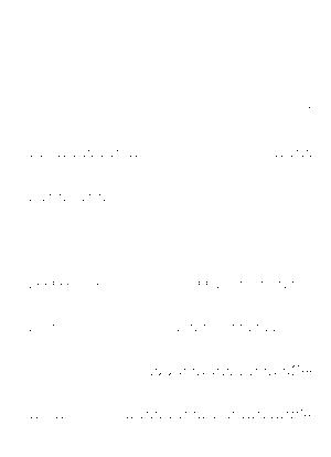 Dgs00361