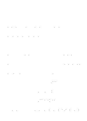 Dgs00363