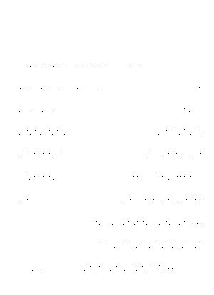 Dgs00364