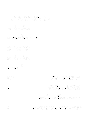 Dgs00365