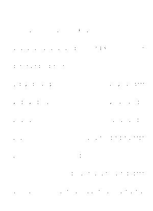Dgs00366