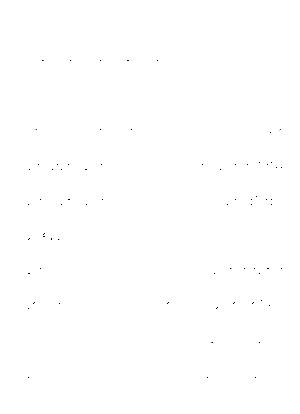 Dgs00367