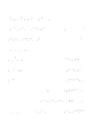 Dgs00368