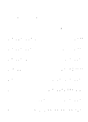 Dgs00369