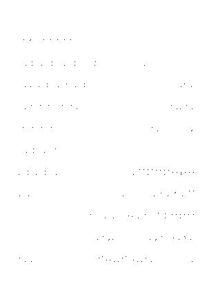 Dgs00370
