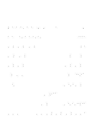 Dgs00371