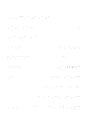 Dgs00373