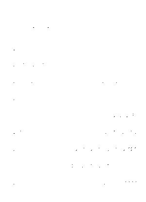 Dgs00374