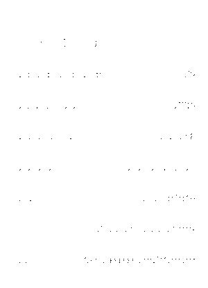 Dgs00375
