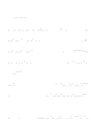 Dgs00376