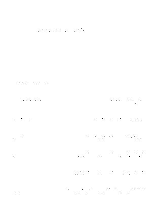 Dgs00378