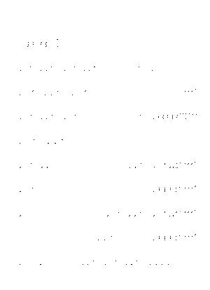 Dgs00379