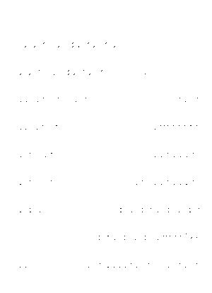 Dgs00380