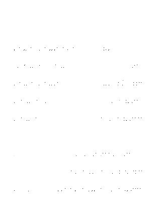 Dgs00382