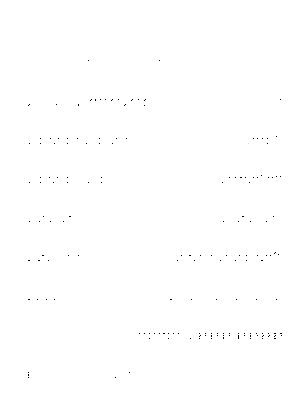 Dgs00383